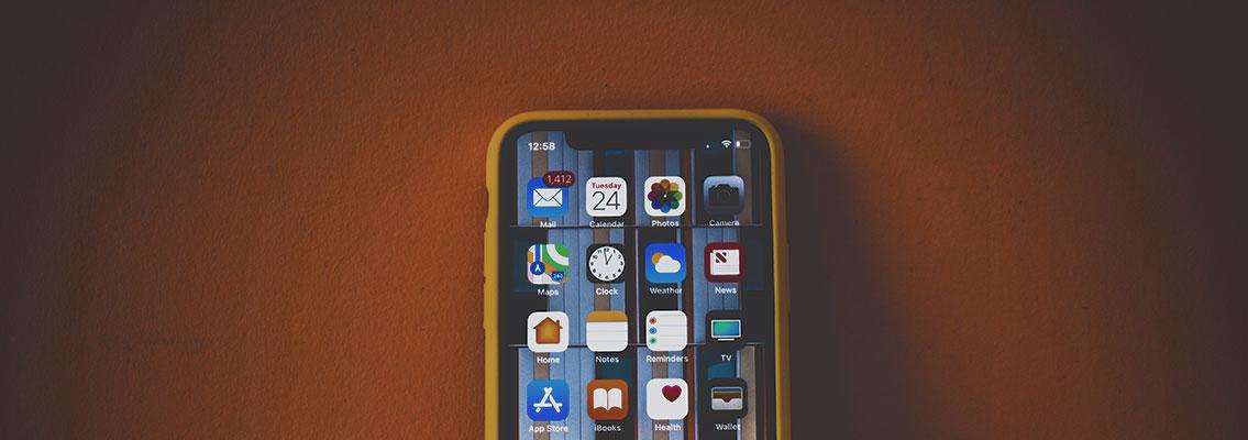 iPhone vezeték nélküli töltés: mivel érdemes töltened? - Wlshop Blog